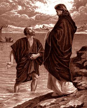 Step_Toward_Jesus